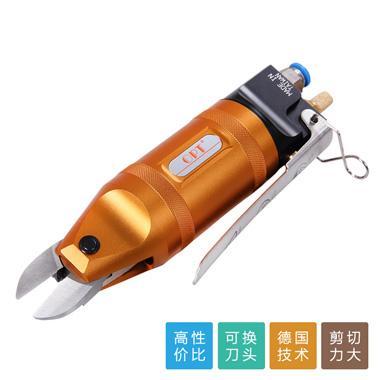 OPT品牌TS-20气剪S5S气动剪刀ZS5气动铁皮剪S5铝合金剪镀金铁线剪