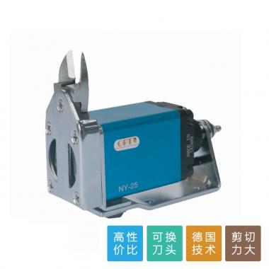 台湾OPT气动剪NY-25推移式气剪NY-25AJ塑胶专用气剪 自动化气剪