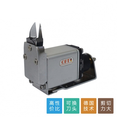 台湾OPT机械气动剪刀NW-20塑胶专用剪刀NW-20V剪塑胶专用剪刀